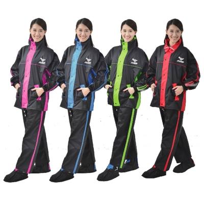 JUMP 將門 雅仕II 內裡口袋配色 套裝兩件式風雨衣(M~4XL)加大尺寸