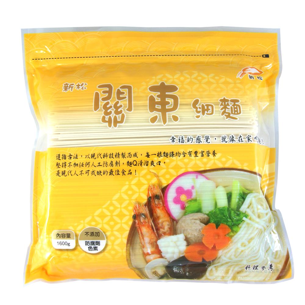 新松 關東細麵(1.6kgx2入)