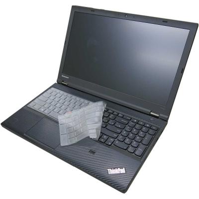Ezstick Lenovo ThinkPad T540P 專利透氣奈米銀抗菌鍵盤膜