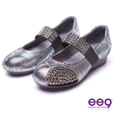 【ee9】率性風格~璀璨光芒異材質併接繽紛撞色休閒鞋*銀色