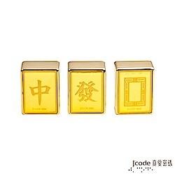 J'code真愛密碼 黃金開運麻將-大三元