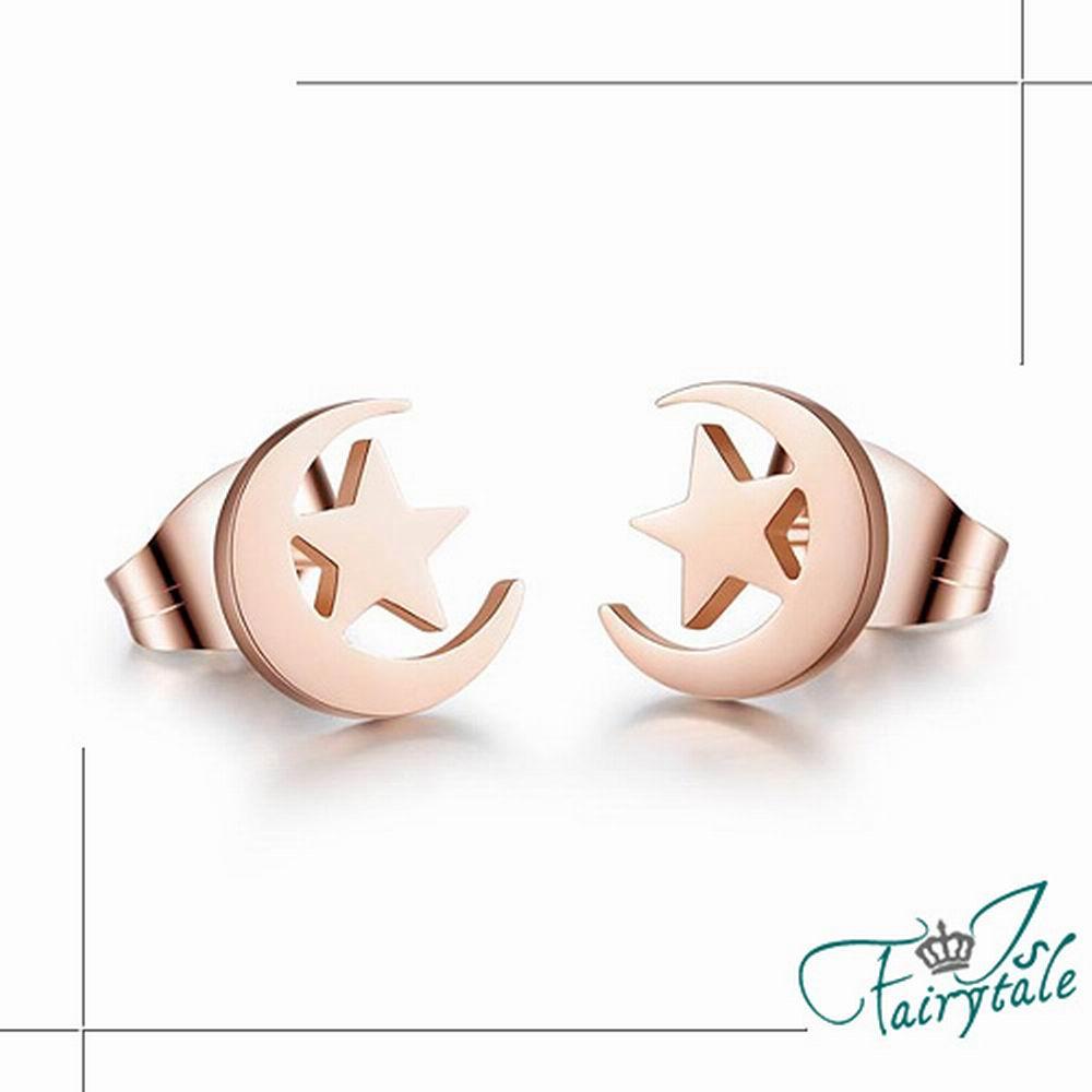 iSFairytale伊飾童話 擁抱星星的月亮 鋼鍍玫瑰金耳環