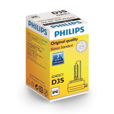 PHILIPS 飛利浦HID 4200K 氙氣車燈 (D3S兩入)公司貨