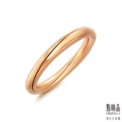 點睛品 Promessa 緊緊相扣 18K金情侶結婚戒指-男戒