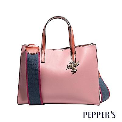 PEPPER`S Norah 軟牛皮提包 - 玫瑰粉