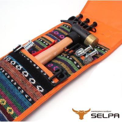 韓國SELPA 露營工具收納包