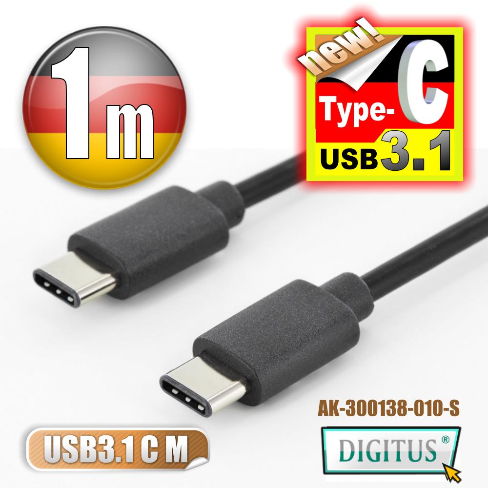 曜兆DIGITUS USB 3.1 Type-C 轉 Type-C 傳輸線(公對公)1公尺