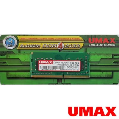 UMAX DDR4-2133 4GB  筆記型記憶體