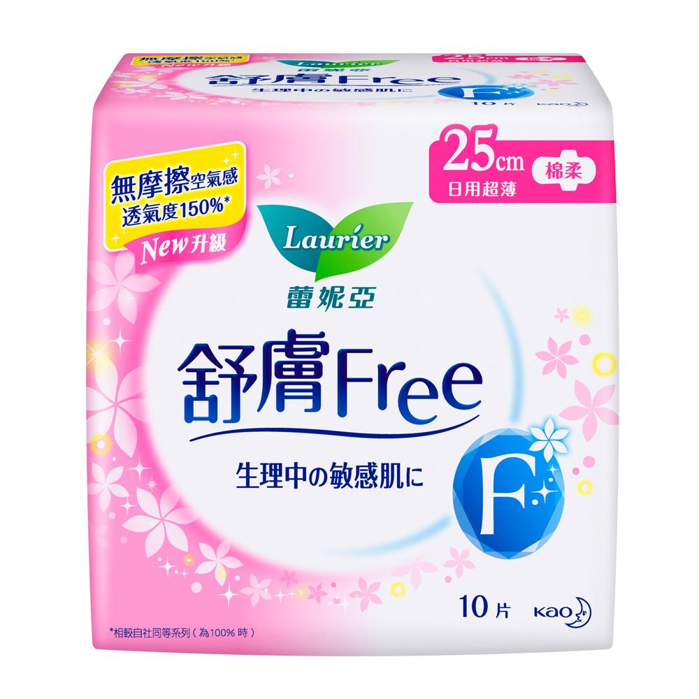 蕾妮亞 舒膚Free 衛生棉  超薄日用量多加長 (25cmX10片/包)