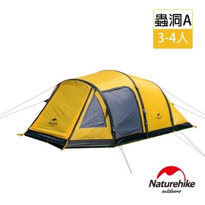 Naturehike蟲洞戶外防水210T團體帳篷附充氣筒 一室一廳 3-4人 A款小型 黃