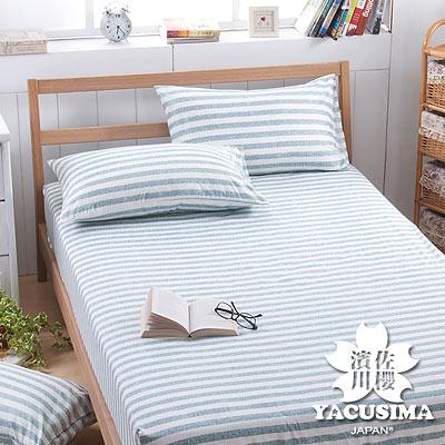 日本濱川佐櫻-慢活.綠 活性無印風單人二件式床包組