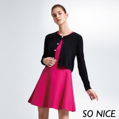SO NICE溫暖優雅針織外套
