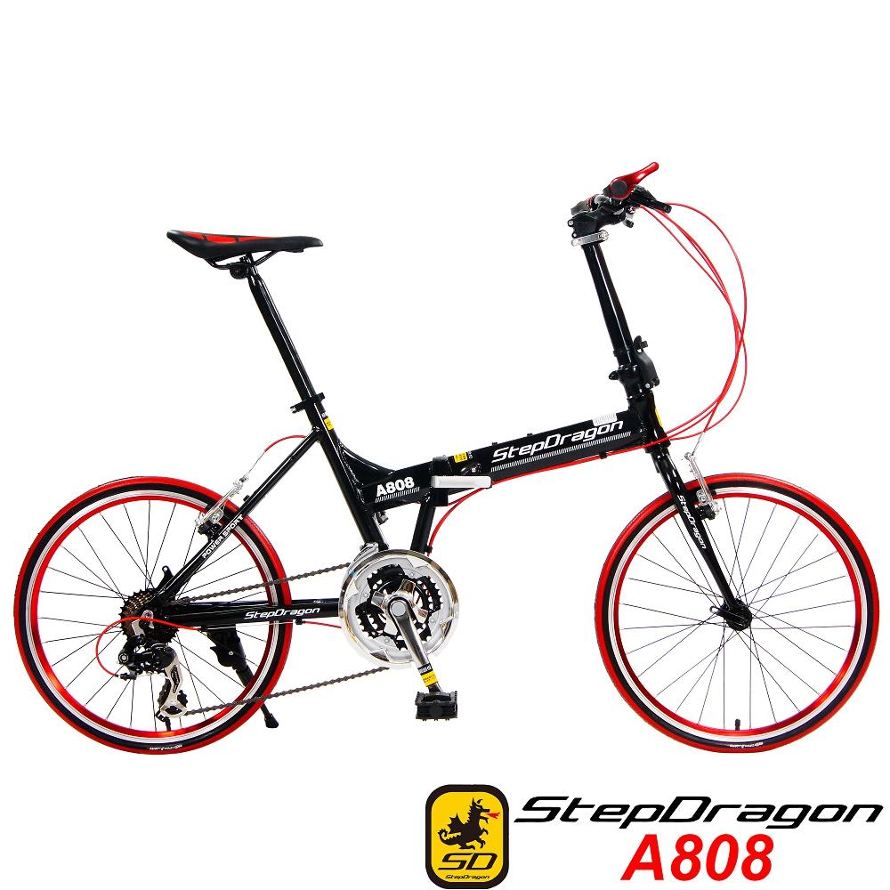【StepDragon】A808 20吋451日本Shimano24速鋁合金折疊車 product image 1