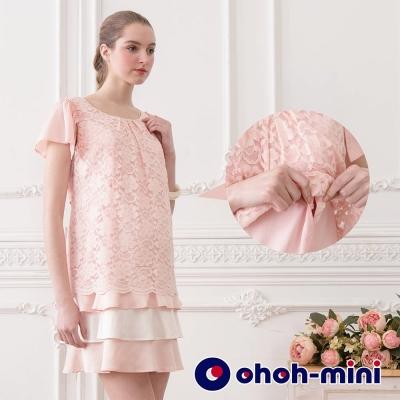 ohoh-mini歐歐咪妮 孕婦裝 蕾絲雪紡蛋糕裙孕哺洋裝