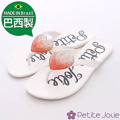 Petite Jolie巴西製-心動十分夾腳拖-519白