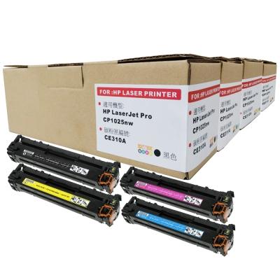 EZTEK HP CE310A~CE313A  四色環保碳粉匣(組合包)