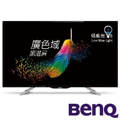BenQ-65GW6600-65吋-護眼廣色域LE