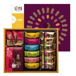 龍情 巧香禮盒