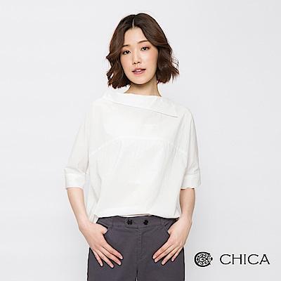 CHICA 優雅女伶大斜側翻領設計上衣(2色)