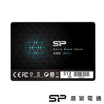 SP廣穎 A55 512GB 小資聰明升級 2.5吋 SATAⅢ固態硬碟