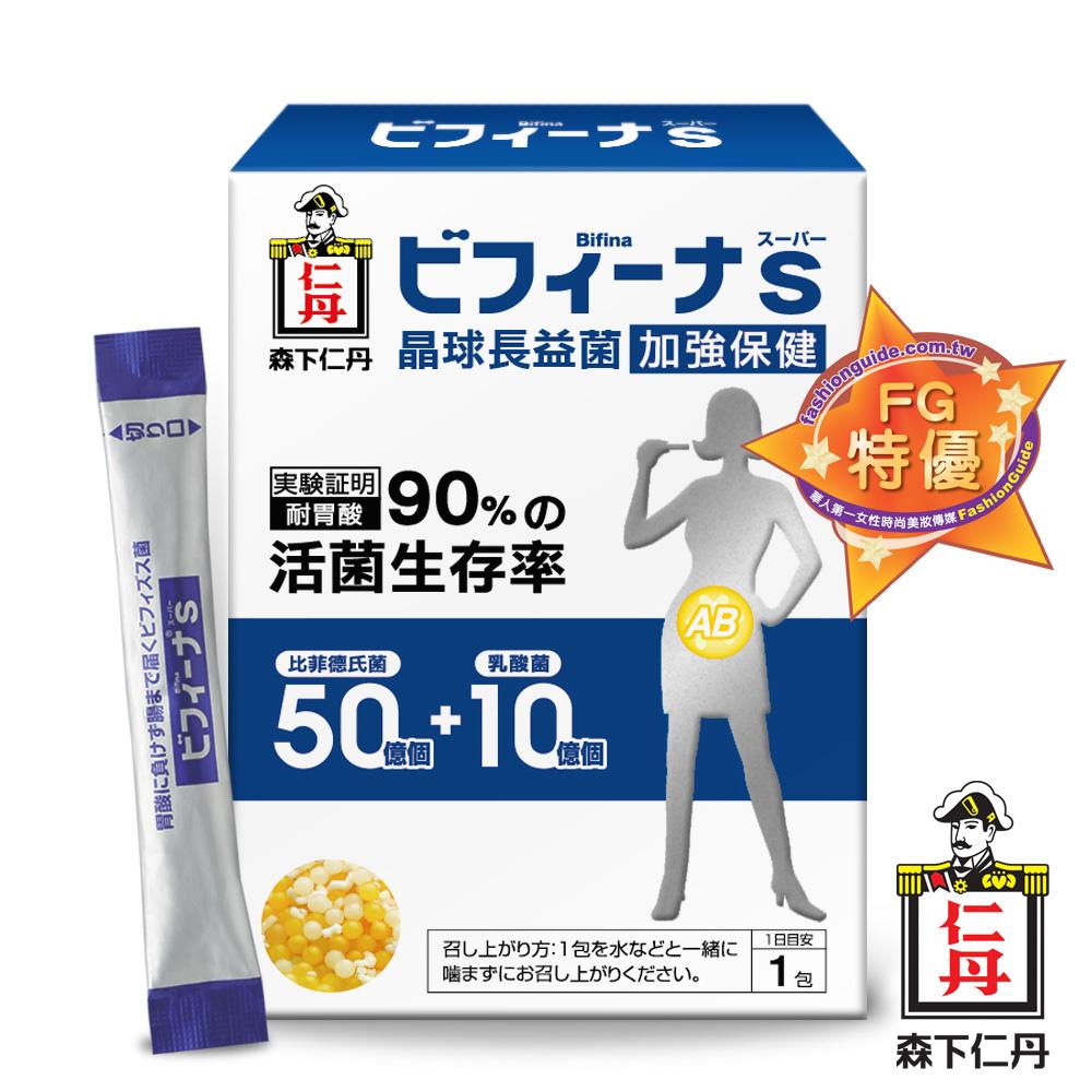 [森下仁丹]晶球長益菌-加強保健50+10(14條)