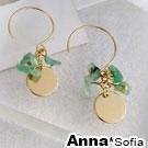 【2件399】AnnaSofia C勾圓片垂碎玉石 耳針耳環(綠金系)