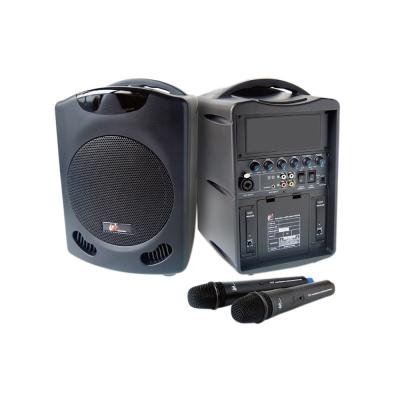 UR SOUND 雙頻無線手提擴音機 PU302