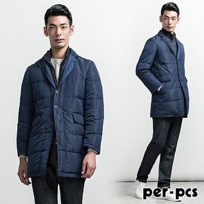 per-pcs-沉穩內斂翻領長版羽絨外套-藍色-5