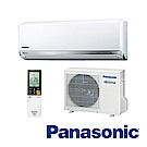 國際牌 3-5坪 變頻冷暖 分離式冷氣CS-PX28BA2/CU-PX28BHA2