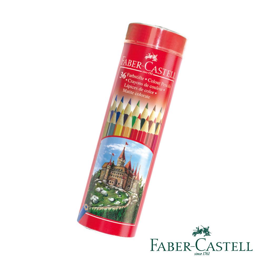 Faber-Castell 紅色系 油性彩色鉛筆-36色精緻棒棒筒裝