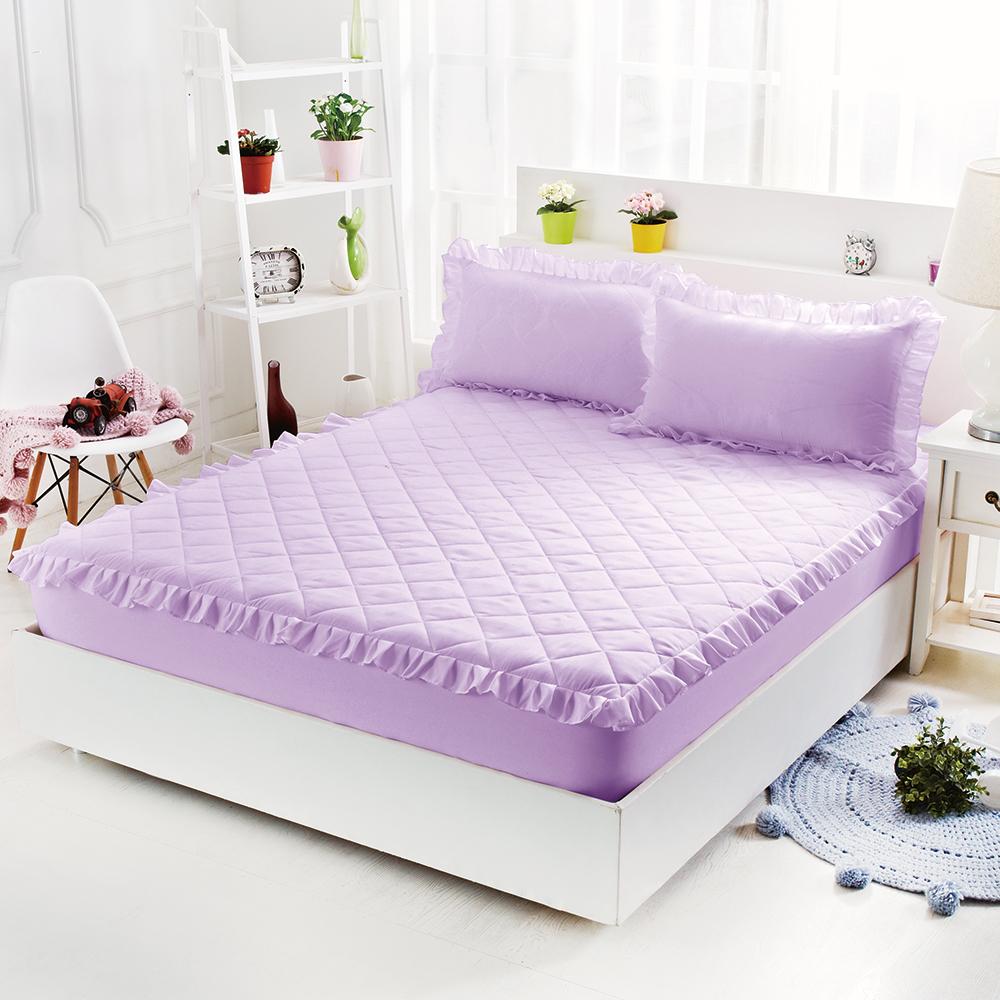 生活提案 韓系玩色兩用式保潔墊 單人 葡萄淺紫