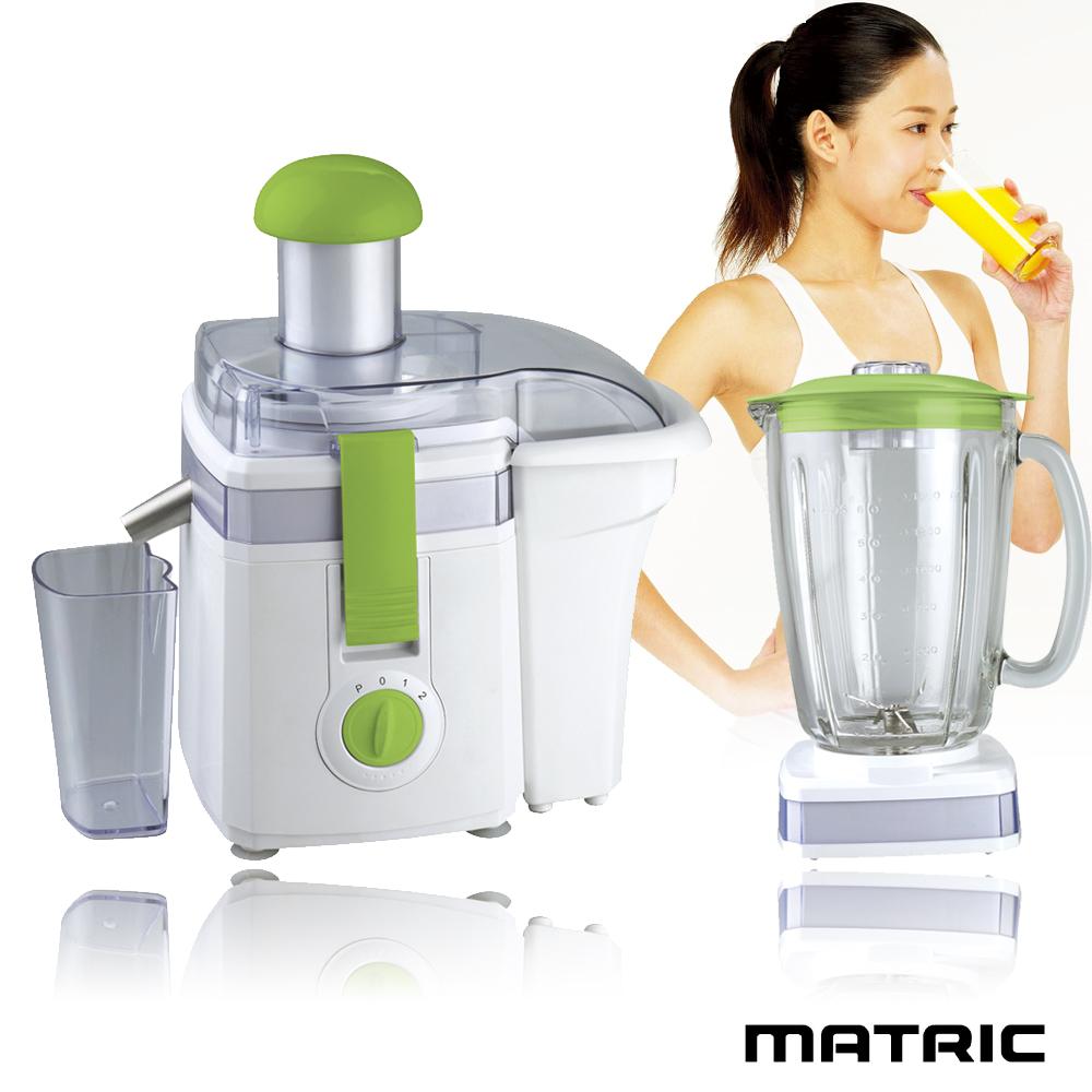 日本松木Matric-果汁榨汁2in1調理機MG-JB1501