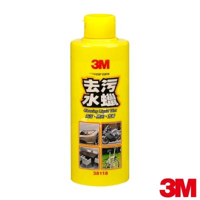 3M 去污水蠟