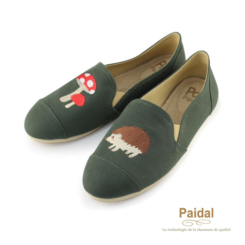 Paidal 動物系樂福鞋懶人鞋-磨菇刺蝟