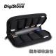 DigiStone 9格裝 多功能隨身碟/記憶卡3C收納包-黑色 product thumbnail 1
