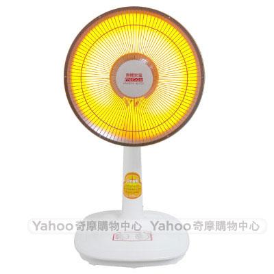 惠騰16吋鹵素電暖器FR-9168