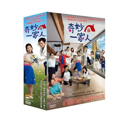 奇妙一家人DVD