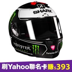 SHARK Race-R Pro Monster 碳纖維安全帽