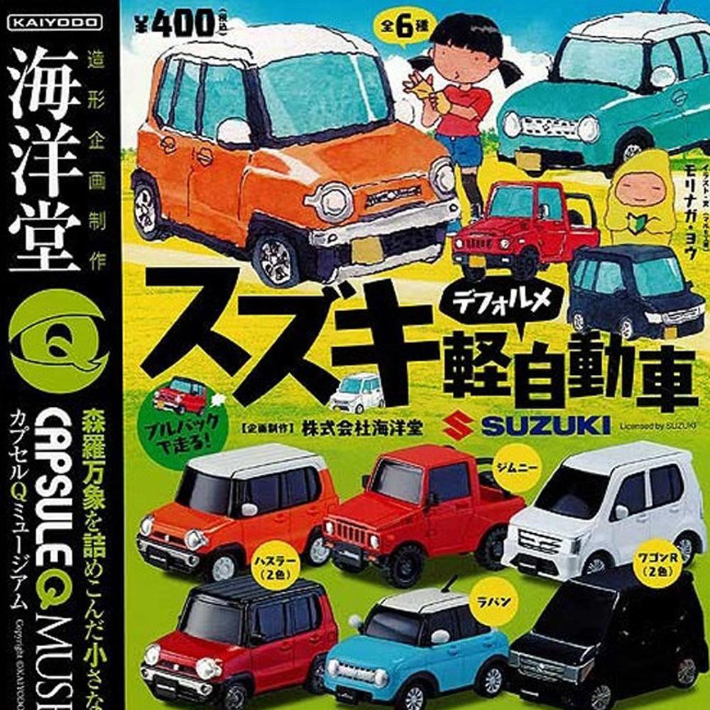 日本正版授權全套6款鈴木SUZUKI Q版汽車大集合3迴力車扭蛋海洋堂