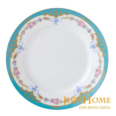 Just Home 藍色宮廷高級骨瓷8吋餐盤4件組