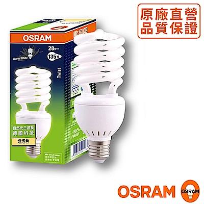 歐司朗OSRAM T3 28W螺旋省電燈泡-黃光-4入組