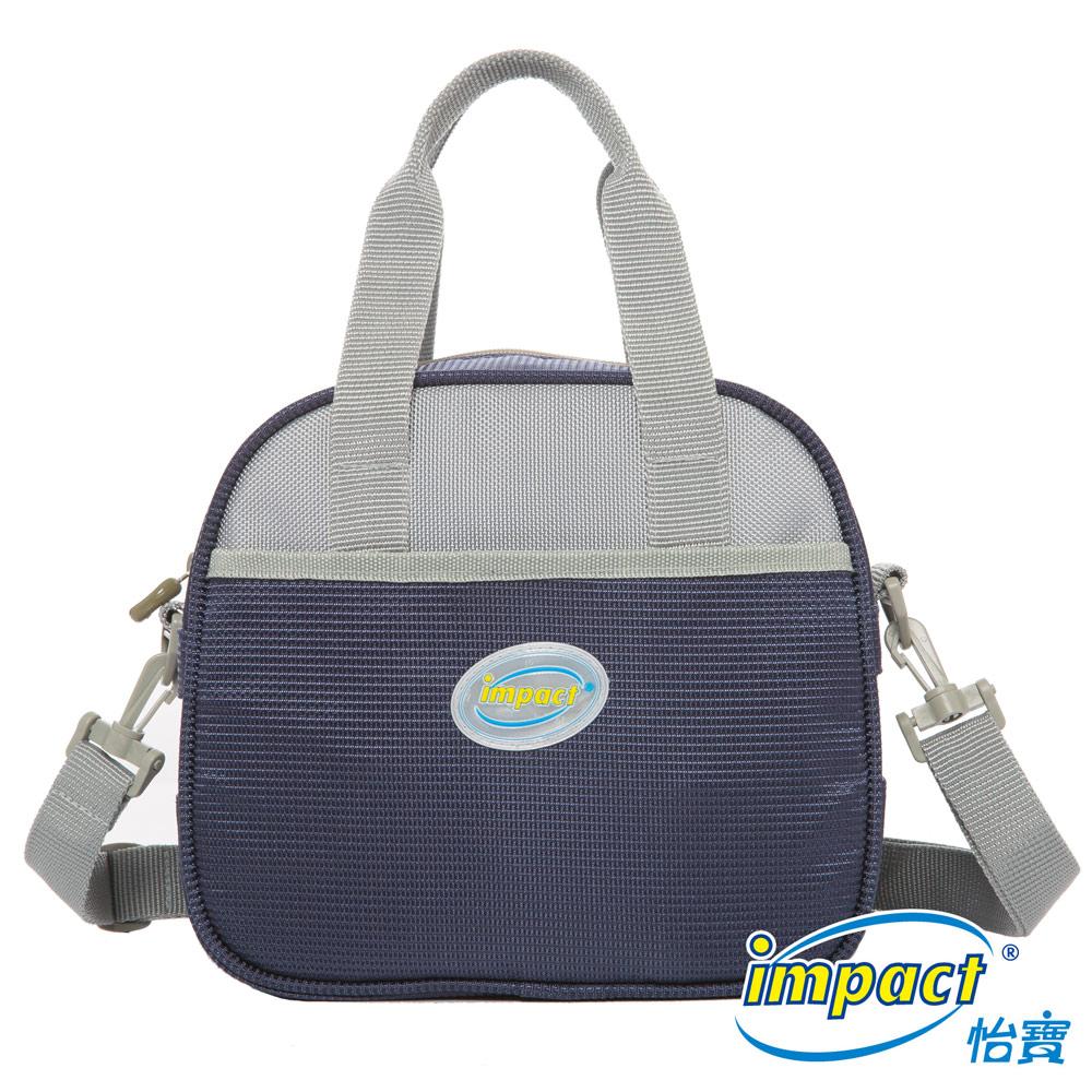 IMPACT 怡寶午餐袋-深藍色(大)-4色IM00047系列