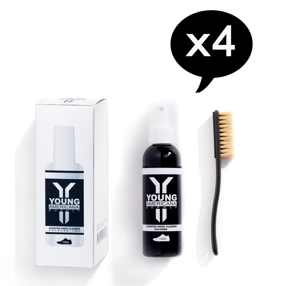 Y.A.S 友情組 鞋類香氛清潔組X4-古龍水