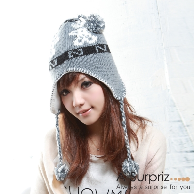 A-Surpriz 可愛熊熊毛球辮子毛線帽(灰)