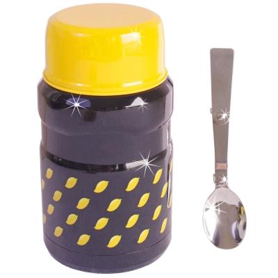 304不鏽鋼保溫/保冷燜燒罐500ml