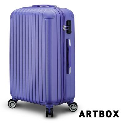 ARTBOX-寶石糖芯 28吋ABS鑽石抗刮硬殼行李箱(淺紫)