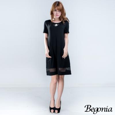 Begonia 水洗棉剪裁縷空擺口袋洋裝(黑色)