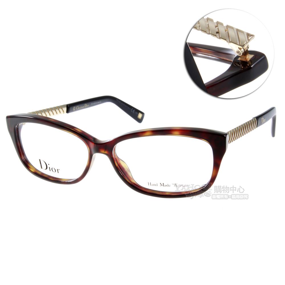 DIOR眼鏡 經典金屬裝飾系列/人氣琥珀#CD3258 ANT