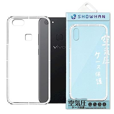 【SHOWHAN】VIVO V7 Plus 空壓手機殼