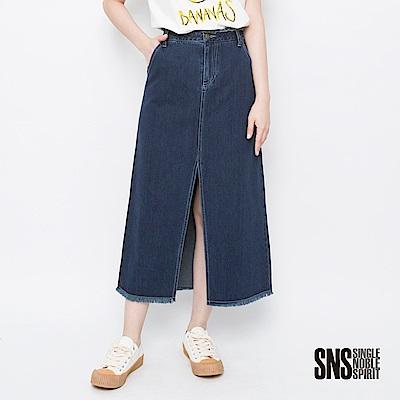 SNS 赫本復古大開岔長版抽鬚牛仔裙(1色)